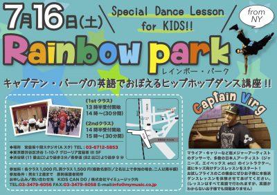 160528_dance_event_OL