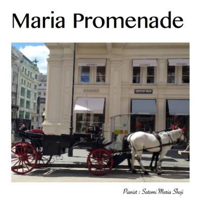 Maria Promenade